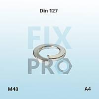 Шайба пружинная гровер DIN 127 М48 А4 ГОСТ 6402-70