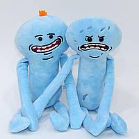 Мягкая игрушка Мисикс  Рик и Морти Rick And Morty
