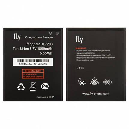 Аккумулятор (Батарея) Fly iQ4405 EVO Chic 1 BL7203 (1800 mAh) Оригинал, фото 2