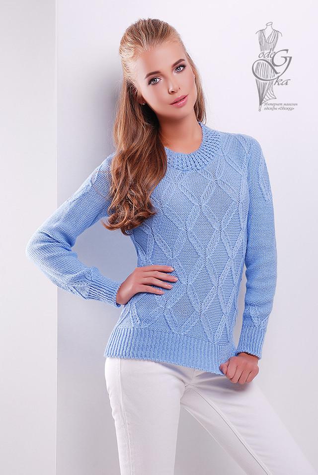 Голубой цвет Джемпера женского вязаного Ромб