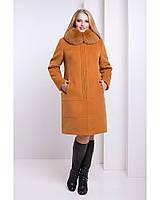 Элегантное женское зимнее пальто Разные цвета