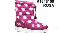 Детская дутая обувь 29-35