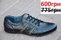 Туфли кожаные мужские