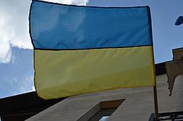 Национальный флаг Украины 60х90, фото 2