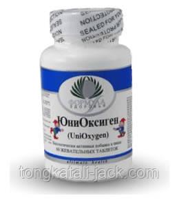 ЮниОксиген 60 таблеток