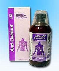 АНТИОКСИДАНТ США Арго (коллоидная фитоформула, очистка сосудов, крови, лимфы, сердца, мозга, онкология)