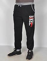Штаны спортивные тёплые байковые Bikke, фото 2