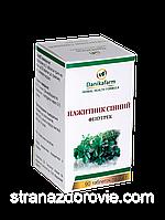 Таблетки Фенугрек (Пажитник сенной) - 90 таб