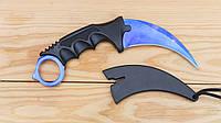Нож Керамбит CS:GО, Сиреневый