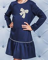 Детское нарядное синее платье 140-146