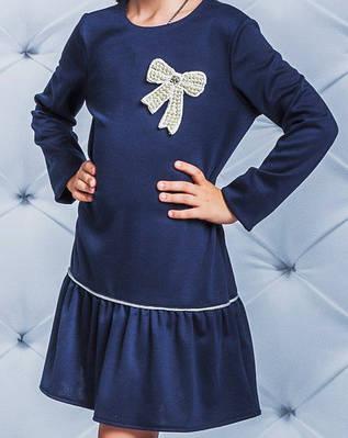 Детское школьное синее платье 122-158р