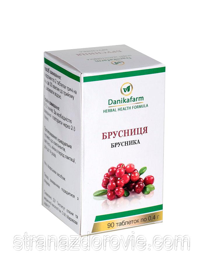 Таблетки Брусниця - 90 таб