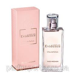 Yves Rocher Comme une Evidence EDP 50ml  (оригинал подлинник  )