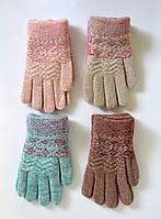 Детские трикотажные перчатки для девочек - длина 16 см