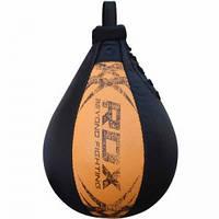 Пневмогруша боксерская без крепления RDX GOLD