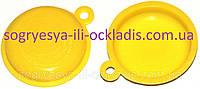 Мембрана силиконовая 50 мм (белая-желтая, без фир.упак) колонок Demrad, Heat Line, Россиянка, код сайта 0332