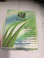 Алое-Ева капли для волос Египет