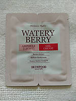 Пробник SKINFOOD Watery Berry Light Крем для лица и эссенция