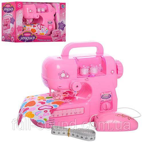 Игровая швейная машина маленький модельер