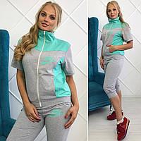 Женский спортивный костюм Nike с бриджами