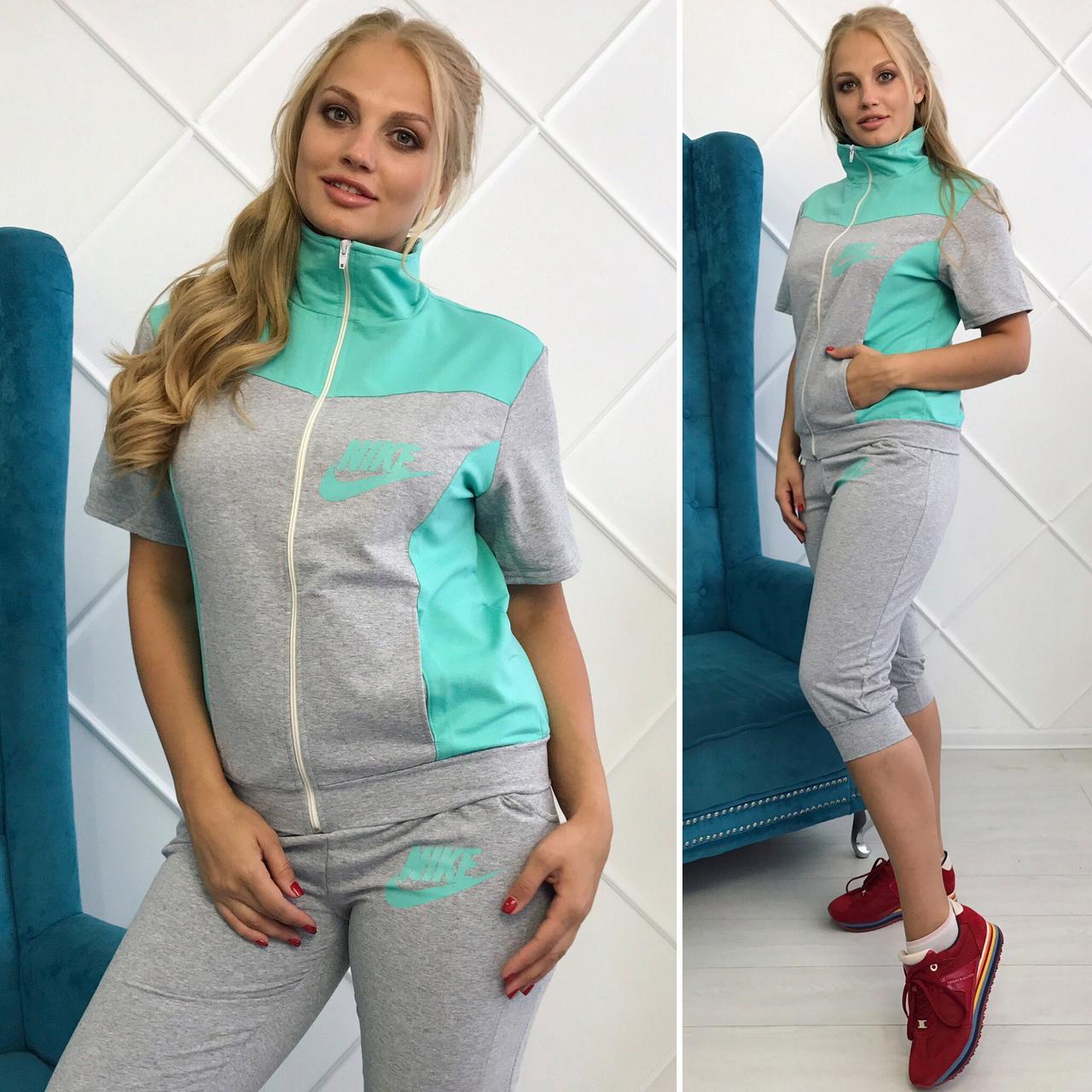 a87cd0bc Женский спортивный костюм Nike с бриджами - Интернет-магазин спортивной  одежды