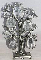 Фоторамка металлическая Семейное дерево на 5 фото. 23 см