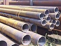Цельнотянутая стальная труба  351х45 ст. 20 ГОСТ 8732-78