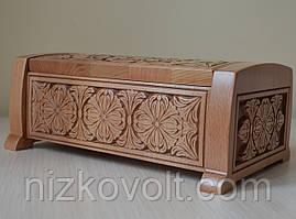Скриня різьблена з дерева (270х165х110)