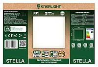 Светодиодный потолочный светильник ENERLIGHT STELLA 40Вт 4000К (втраеваемый)