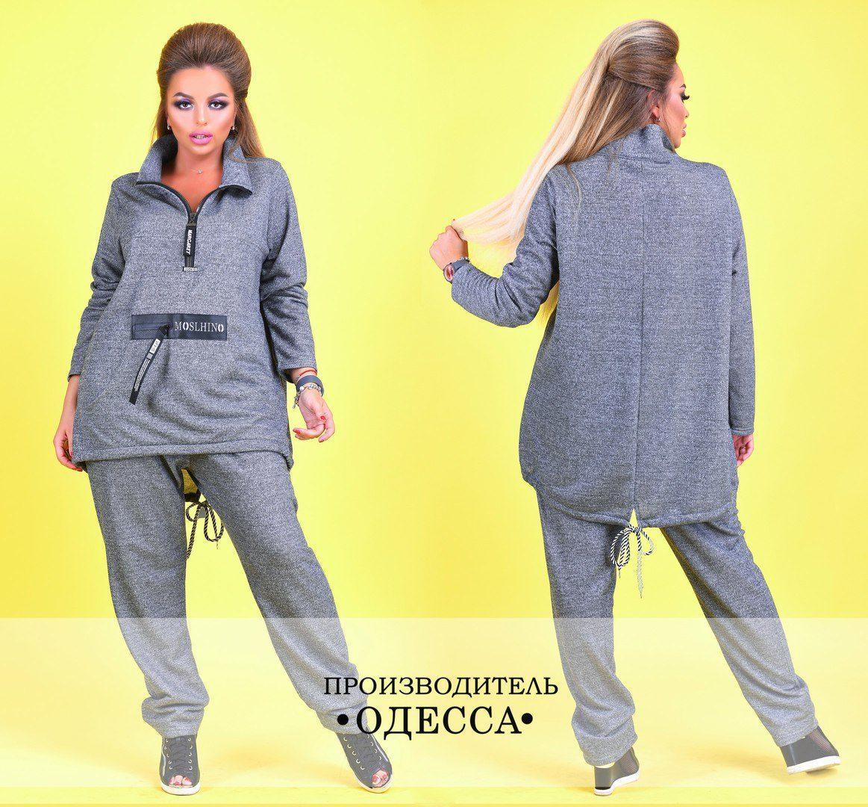 Оригинальный женский спортивный костюм больших размеров с 48 по 62 -  Стильный бум в Киеве 52cc4bb0829