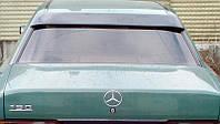 Бленда на Мерседес 190 (накладка на заднее стекло), фото 1