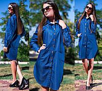 Модное джинсовое женское платье средней длины с рукавом