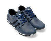 Качественные мужские кожаные кроссовки  adidad от производителя