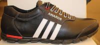 Кожаные мужские кроссовки, мужские кроссовки кожаные от производителя модель ВАЛ01