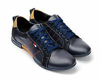 Качественные мужские кожаные кроссовки в остатке от производителя 2 цвета