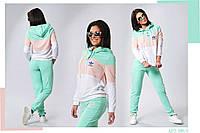 Женский спортивный костюм Adidas трехцветный