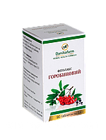 Таблетки Фитолакс рябиновый - 90 таб