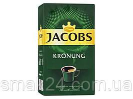 Кофе молотый JACOBS Kronung (королевский) Германия 500 г