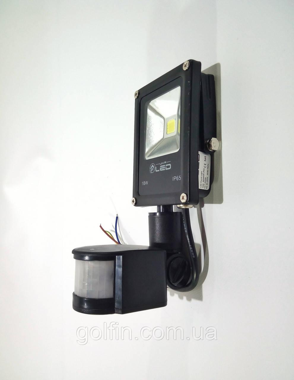 Светодиодный прожектор с датчиком движения (LED) 10W - матричный SLIM