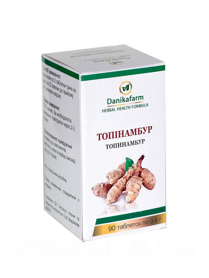 Таблетки Топінамбур - 90 таб