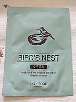 """Тканевая маска """"Птичье гнездо"""" SKINFOOD"""