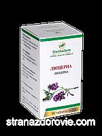 Таблетки Люцерна (Alfalfa) - 90 таб