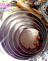 Кондитерские металлические кольца набор 5 штук
