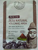 """Тканевая маска для очистки пор """"Вулкан""""  Чеджу WELCOS KWAILNARA"""