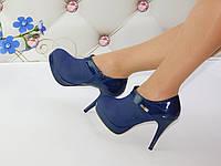 Ботильоны женские синие на шпильке эко-кожа