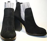 Купить ботильоны женские Richesse замшевые, каблук 10 см  от магазина tufli.in.ua 096-6964130