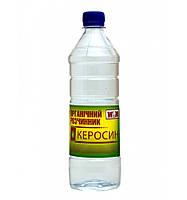 Керосин растворитель 1л, (0,6 кг), фото 1