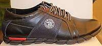 Мужские кроссовки из натуральной кожи, мужские кроссовки кожаные от производителя модель ВАЛ09