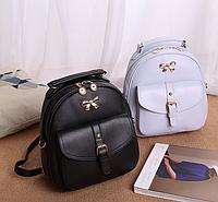 Женская сумка мини рюкзак городской Уouth, фото 1