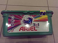 Капсулы для цветного Ariel 3in1 Color